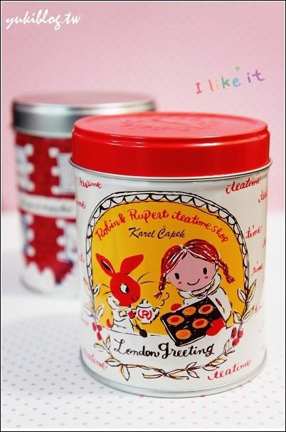 [試飲]*Karel Capek卡雷爾恰佩克紅茶~倫敦禮讚茶&皇后的蘋果茶 - yukiblog.tw