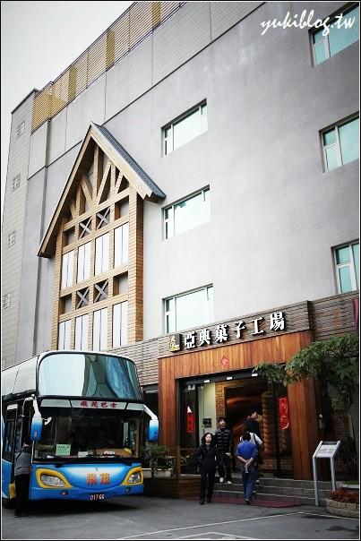 [尋找甜蜜的宜蘭之旅7]*宜蘭市~~亞典菓子工場 & 神農路沙茶魷魚羹 - yukiblog.tw