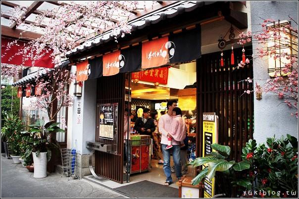 新北觀光工廠【手信坊創意和菓子文化館】土城免費景點推薦 - yukiblog.tw
