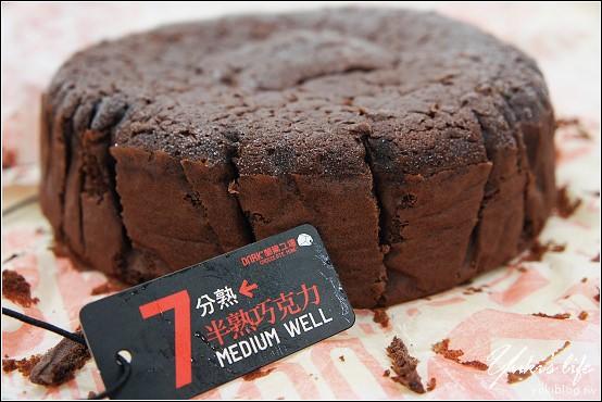 [試吃]*達克闇黑工場~7分熟巧克力蛋糕&生巧克力 - yukiblog.tw