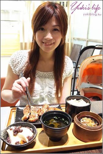 [板橋-食]*寅八~日式炊飯料理(板橋環球) - yukiblog.tw