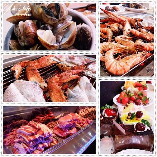 [泰山-食]*阿全師羊肉爐+燒烤兩吃~ 大推! - yukiblog.tw