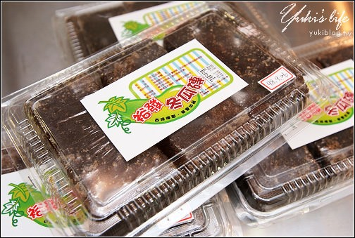 [試飲]*五十年歷史的祖母級冬瓜茶~ 裕發冬瓜磚 - yukiblog.tw