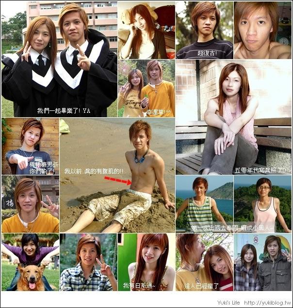 [愛情]*11年的歲月點滴大回顧~ - yukiblog.tw