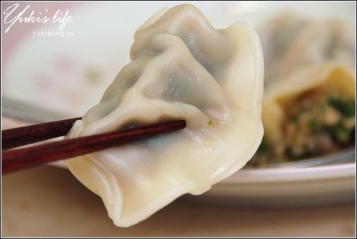 [試吃]*灣仔碼頭手工水餃~豆苗豬肉口味 - yukiblog.tw
