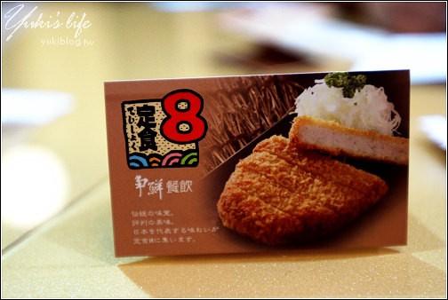 [台北-食]*定食8 -咖哩雞腿定食&里肌肉豬排定食 - yukiblog.tw