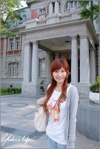[台南之旅]*遊- 國立台灣文學館 - yukiblog.tw