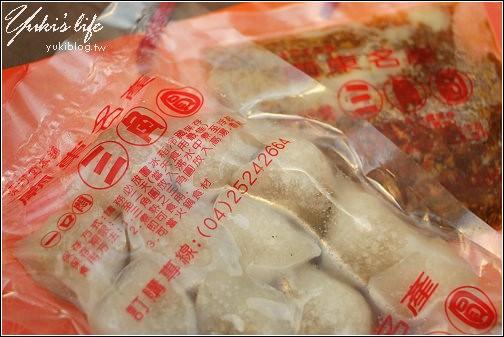 [團購美食]*台中。豐原廟東夜市~ 一口悶三角圓 - yukiblog.tw