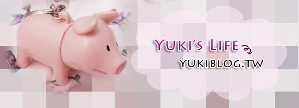 [公告]*Yuki's Life永久網址 & 手機版網頁公開上線*[置頂] - yukiblog.tw
