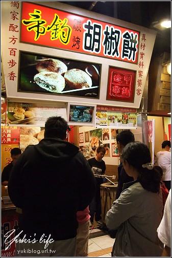 [台中-食]*N訪逢甲夜市~6人行吃不停! - yukiblog.tw