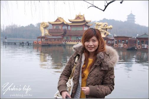 [09冬遊江南][3]Day2 - 杭洲~西湖-霧中遊船 - yukiblog.tw