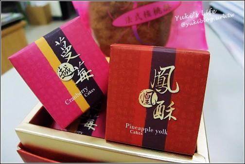 [樹林美食]*樹林名產~吉發鳳凰酥、鳳梨酥、核桃酥 - yukiblog.tw