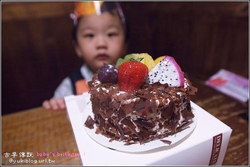[新莊-食]*聚餐好所在~古早傳說(新莊店) - yukiblog.tw