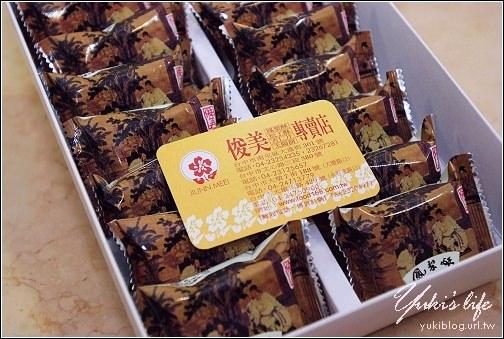 [團購美食↑]*台中-俊美鳳梨酥 - yukiblog.tw