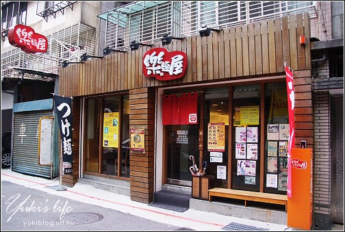 [台北-食]*永康街-樂麵屋 - yukiblog.tw