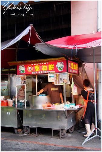 [宜蘭-食]*東門夜市-彭蔥油餅 & 北門綠豆沙 - yukiblog.tw