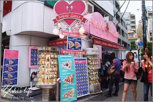 [08東京假期]*C11原宿-竹下通 Angels Heart 可麗餅 - yukiblog.tw