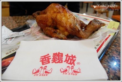 [宜蘭]三度x正常鮮肉小籠包 & 二度x香鷄城(香雞城) - yukiblog.tw