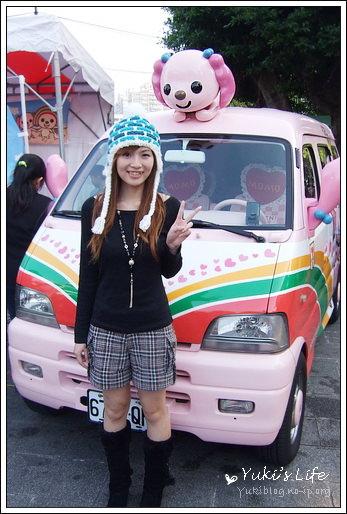 [玩]*三峽老街巡禮 + OPEN將的車車 - yukiblog.tw
